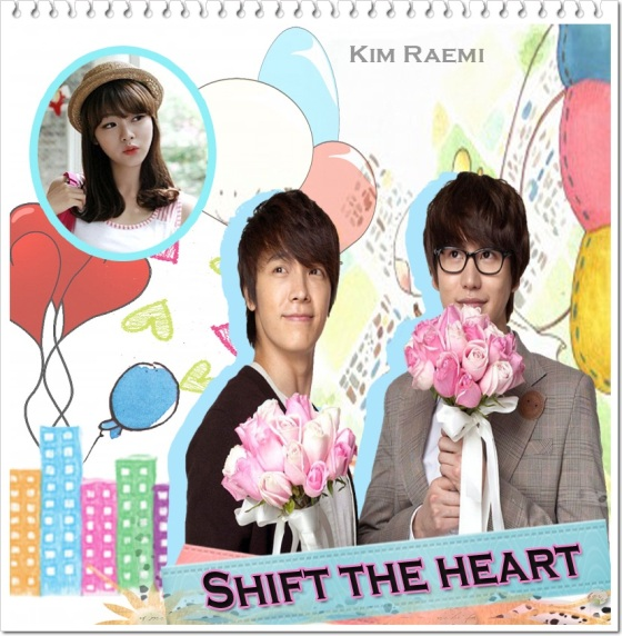 shift the heart 1