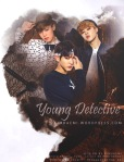 Poster Young Detective