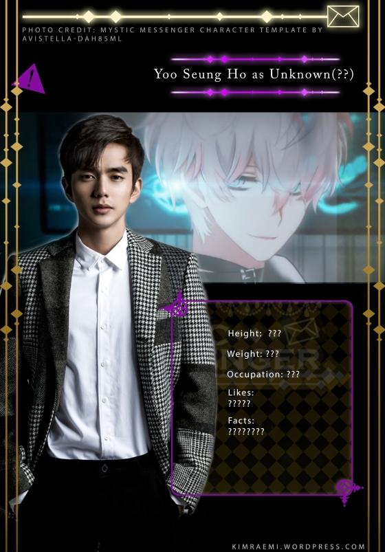 seungho-mm-copy